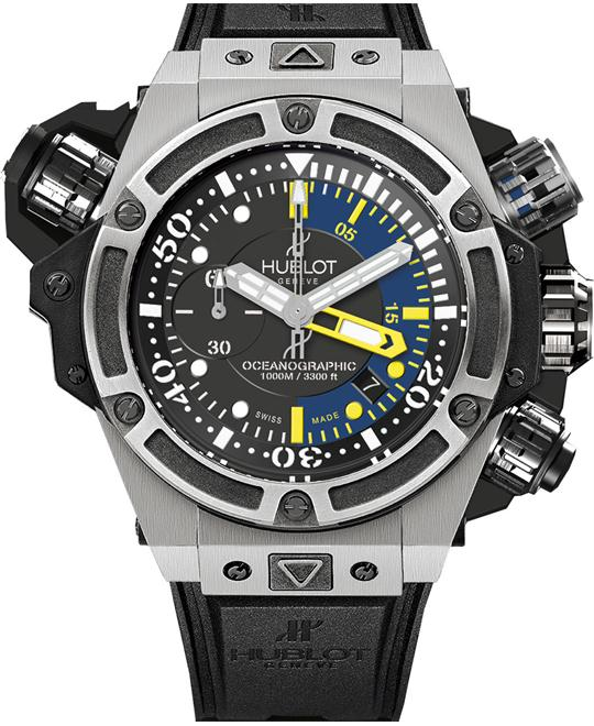 Hublot King Power Oceanographic Blue 732.NX.1127.RX 48mm