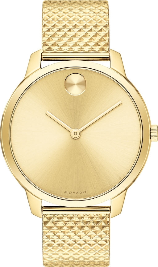 Movado Bold Pale Yellow Gold Watch 35mm