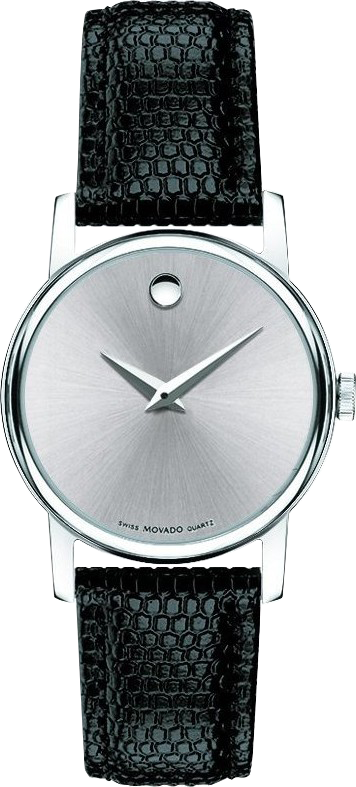 Movado Museum Silver Watch 26mm