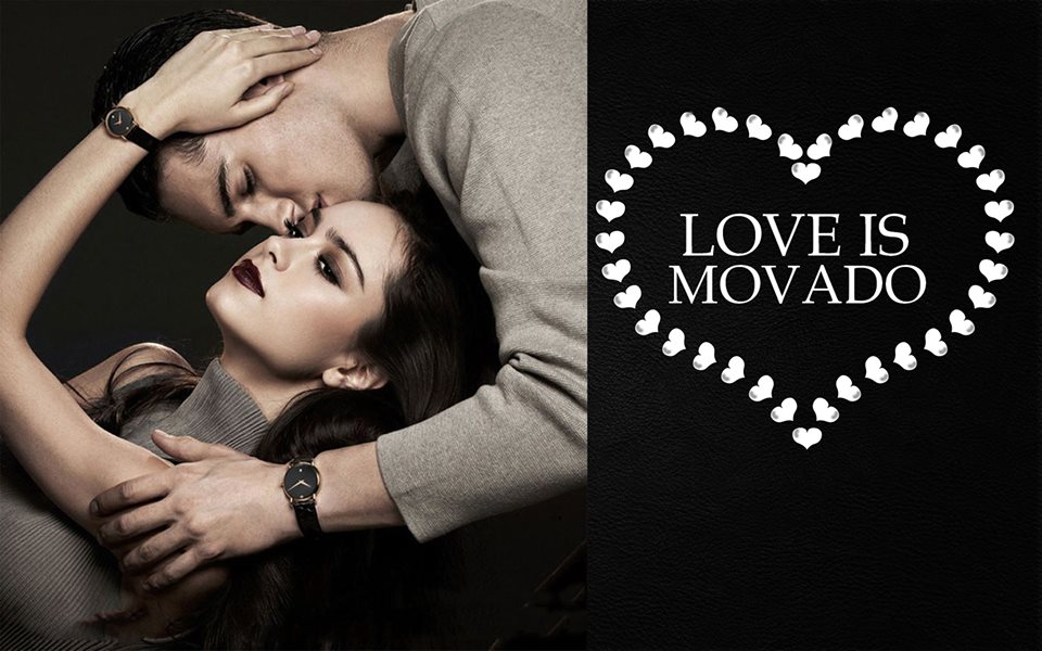 Movado Watches Couple