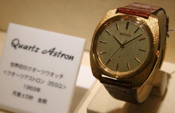 Đồng hồ Seiko Astron từ năm 1969