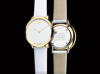 MOVADO MUSEUM 70TH ANNIVERSARY - SPECIAL EDITION